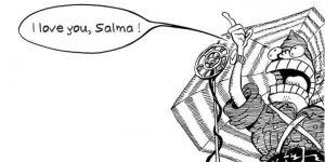 Salma, Aku Mencintaimu!