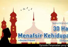 Photo of Serial Ramadhan: 30 Hari Menafsir Kehidupan (Bagian 6)