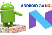 Photo of Resmi Rilis, Apa Kelebihan Android 7.0 Nougat?