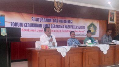 Forum Kerukunan Umat Beragama (FKUB) Kabupaten Serang