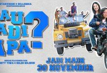 Photo of Film 'Mau Jadi Apa?' Sajikan Komedi Inspiratif