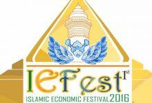 Photo of FEBI IAIN SMH Banten Gelar Kompetisi Perbankan Syariah, Siapa Pemenangnya?