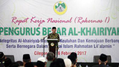 Photo of Rapat Kerja Nasional Al-Khairiyah 1, Kawal Pendidikan dan Dakwah