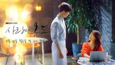 Photo of Siap-siap, Ya! 5 K-Drama Ini Siap 'Manjain' Kamu di September 2017