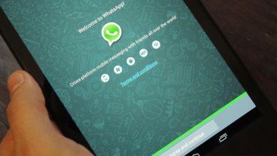 Photo of Keluar dari Grup WhatsApp 2 Kali, Admin Tak Bisa Invite Ulang