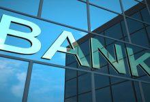 Photo of Tanpa Analis Investasi, Proyek Bank Banten Disoal Kemendagri?