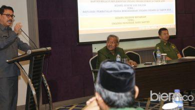 Photo of Pemprov Minta Kabupaten dan Kota Dukung Pendirian Bank Banten