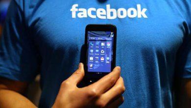 Photo of Smartphone Suka Lelet Saat Buka Facebook? Saatnya Kamu Instal Facebook Lite!