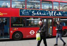 Photo of Bus-bus di Inggris Memajang Iklan yang Bertuliskan 'Subhan Allah'