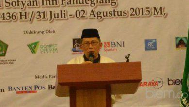 Photo of KUIB 2015: Menyatukan Sikap dan Keinginan bagi Kemajuan Masyarakat Banten