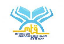 Photo of MTQ Mahasiswa Nasional XV 2017 Siap Dihelat, Simak Yuk!