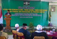 Photo of Kepala BIN Datang ke Banten Temui Kyai dan Ulama