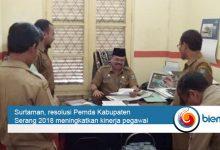 BKPSDM Kabupaten Serang
