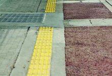 Photo of Guiding Block, Fasilitas Jalan Kaki untuk Difabel