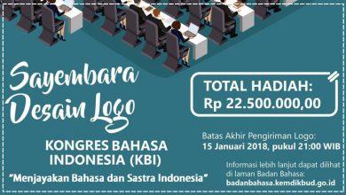 Photo of Bagi Kamu Para Desainer Grafis, Yuk Ikuti Sayembara Desain Logo KBI