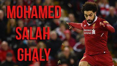 Photo of Mohamed Salah Ghaly, Sang Pemain Terbaik Afrika 2017 Versi BBC