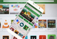 Photo of Terdapat Pop-Up Iklan Porno, Google Hapus 60 Game Playstore