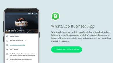 Photo of Permudah Bisnis Anda dengan WhatsApp Business