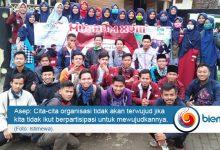 Photo of Siapkan Pemimpin, KAMMI UIN SMH Banten Gelar Muskom