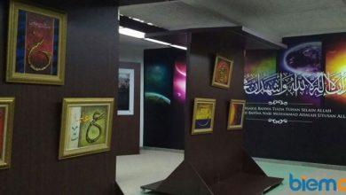 Galeri Islam Masjid Al Azom