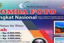 Photo of [Gratis] Lomba Foto Nasional World Water Day 2018, Total Hadiah Rp27,5 Juta