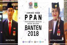 Photo of Seleksi Pertukaran Pemuda Antar Negara Provinsi Banten Tahun 2018 Segera Dibuka