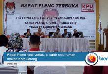Photo of Meski Lolos Verfak, Parpol Tingkat Kabupaten Belum Dipastikan Ikut Pemilu