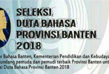 Duta Bahasa Provinsi Banten