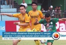 PSMS Medan