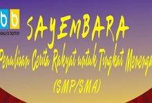 Cerita Rakyat Banten