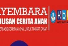 Sayembara Banten