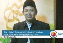 MTQ Banten