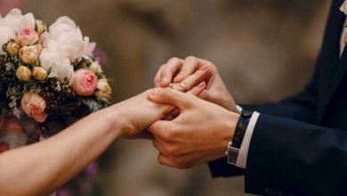 Pernikahan Bahagia