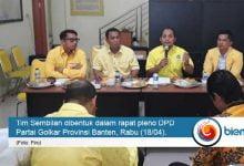 Partai Golkar Banten