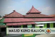 Photo of Video: Keindahan Masjid Kuno Kaujon Serang