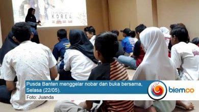 Pusda Banten