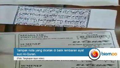 Photo of Heboh, Ada Nota Ekspedisi Dicetak di Balik Lembar Al-Quran