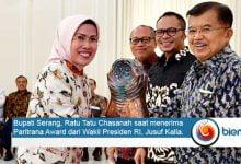 Photo of Pemerintah Kabupaten Serang Kembali Torehkan Prestasi