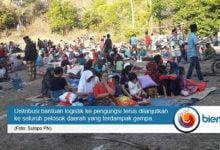 Photo of Distribusi Logistik Terus Diluncurkan ke Seluruh Pelosok Daerah Terdampak Gempa