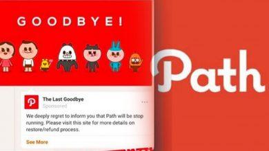 Photo of Path Tutup Usia, Ini Cara Membuat Backup Jika Takut Foto dan Video Hilang