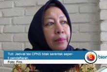 Photo of 9.994 Peserta Lolos Administrasi, Tes CPNS di Kabupaten Serang Mundur