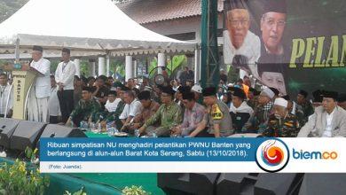 Photo of Ma'ruf Amin Hadiri Pelantikan PWNU Banten, Ketua PBNU: Beliau Hanya Berpindah Tempat