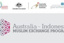 Photo of Kembali Dibuka! Yuk Ikuti Program Pertukaran Tokoh Muslim Muda Indonesia-Australia