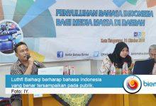 Photo of Kantor Bahasa Banten Diskusi Bersama Insan Media Massa