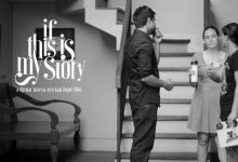 film if this is my story