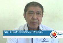 Photo of 18.090 Keping KTP Rusak di Kabupaten Serang Dibakar