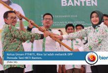 DPP Pemuda Tani HKTI Banten