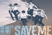 Big Hit Entertainment dan Line Webtoon