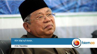 Photo of Banyak Reaksi Penolakan, KH Ma'ruf Amin Batal ke UIN Banten