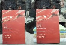 "Photo of Resensi: Novel ""Mata Yang Enak Dipandang"" Ahmad Tohari: Belajar Dari Manusia Pinggiran"